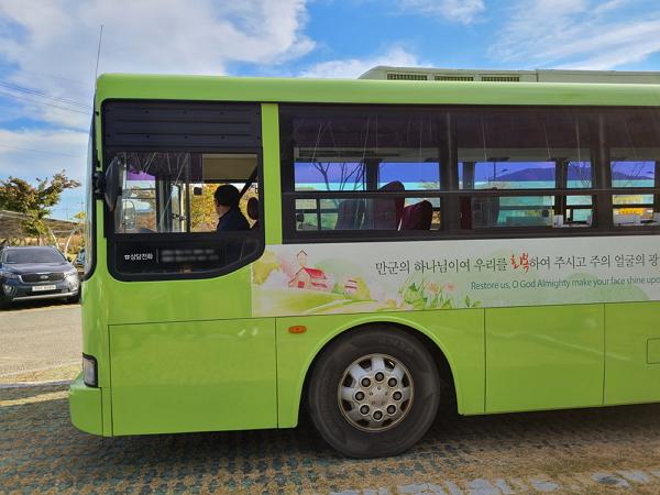 이동하며 복음 전하는 버스 '순복음회복교회'