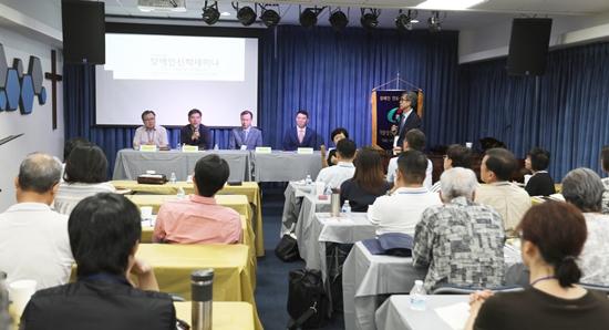 세계밀알연합 주최 장애인신학 세미나 개최