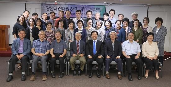 한국 장신대학교신대원 84기 미주학술대회 열어