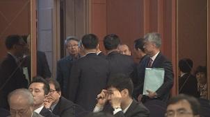 명성교회 논란 '서울동남노회' 또 파행…6월로 미뤄져