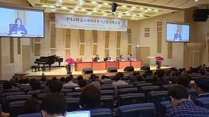 츠빙글리 종교개혁 500주년…한국교회의 과제는?관련 이미지 입니다.