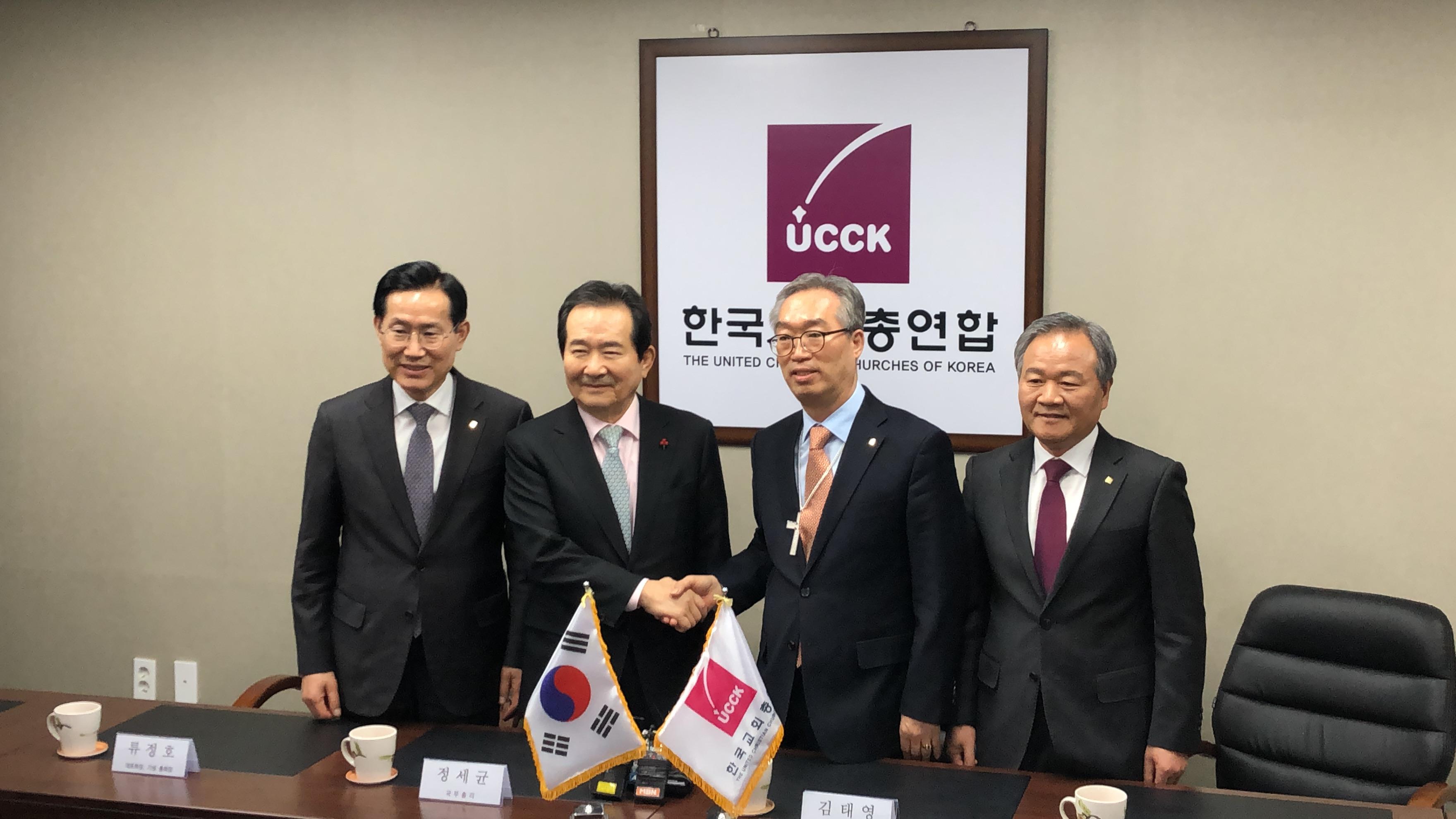 정세균 국무총리, 한국기독교 연합기관 방문관련 이미지 입니다.