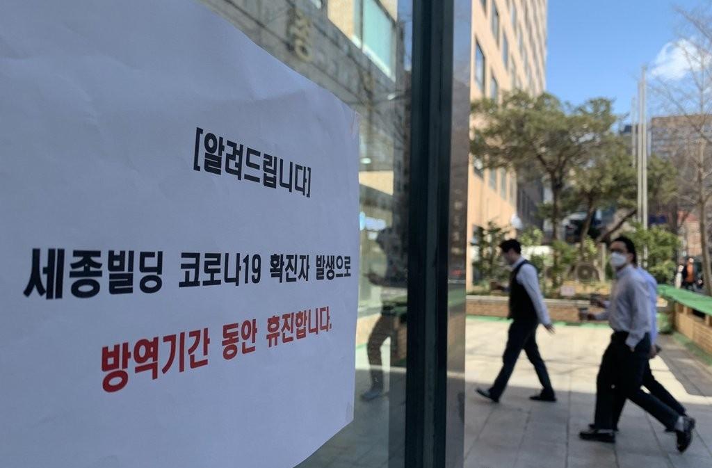 서울 코로나 확진자 70명 넘어…은행·백화점 폐쇄