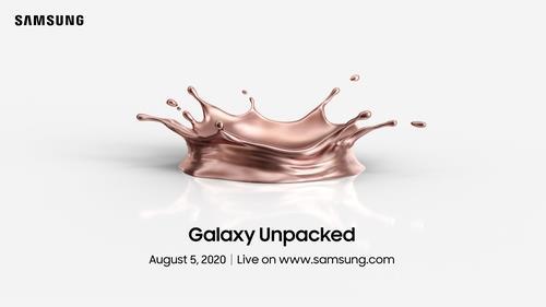 다가오는 5G폰 대전…갤노트20·5G 아이폰 등장관련 이미지 입니다.