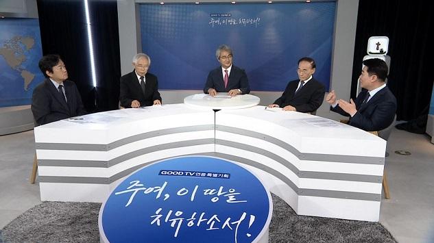 포스트 코로나 시대, 한국교회 대응은?관련 이미지 입니다.
