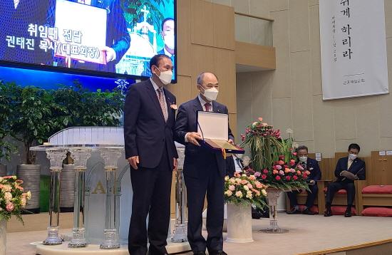 한국기독인총연합회 출범, 대표회장에 권태진 목사관련 이미지 입니다.