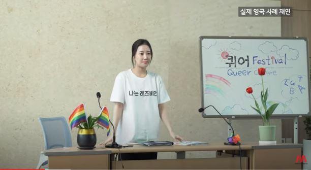 이프패밀리2, 탈동성애·차금법 통과된 해외 피해 사례 다룬다관련 이미지 입니다.