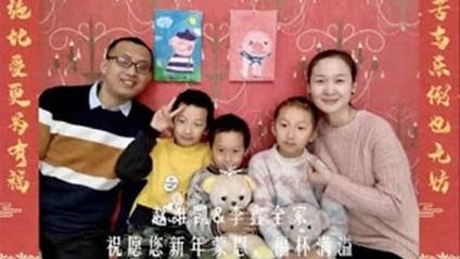 중국 공안 '기독교 가정' 급습…가정교회 통제 우려관련 이미지 입니다.